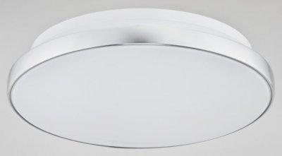 Светильник Led Cercle A-325 1X16W