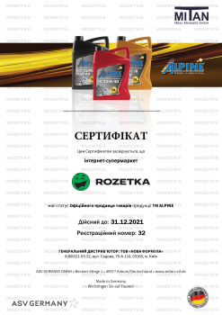 Моторна олива Alpine RS 10W-60 1 л (4003774026814)