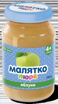 Пюре Малятко Яблуко, 180 г (010456)