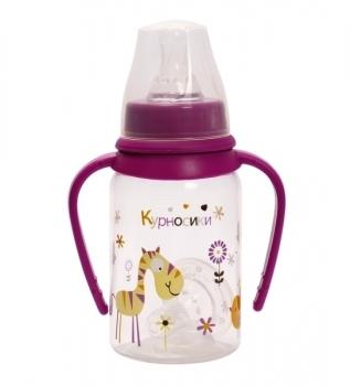 Бутылочка для кормления Курносики, с 2 сосками, с ручками, от 0 мес., 125 мл, фиолетовый (7009 фіол) (308427)