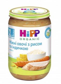 Пюре HiPP Ніжні овочі з рисом та індичкою, 220 г (003419)