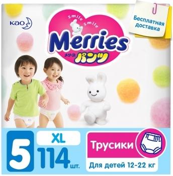Набор трусиков-подгузников Merries Super Box XL (12-22 кг), 114 шт. (3 уп. по 38 шт.) (281989)