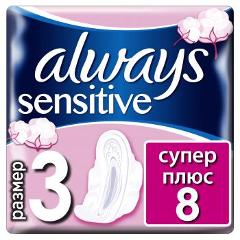 Прокладки гигиенические Always Ultra Sensitive Super, 8 шт. (201497)