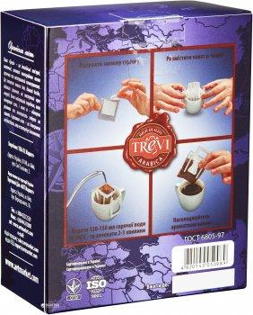 Дрип-кофе Trevi Арабика Бразилия Сантос 5 x 8 г (4820140050989)