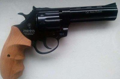 Револьвер під патрон Флобера ZBROIA PROFI-4,5. 37260032