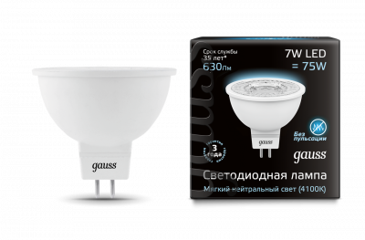 Лампа Гаусса LED MR16 GU5.3 7W 630lm 4100K