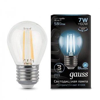 Лампа Гаусса LED Filament Куля E14 7W 580lm 4100K