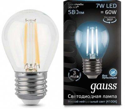 Лампа Гаусса LED Filament Куля E27 7W 580lm 4100K