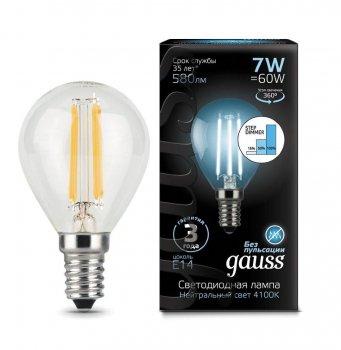 Лампа Гаусса LED Filament Куля E14 7W 580lm 4100K step dimmable