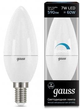 Лампа Гаусса LED Свічка-dim E14 7W 590lm 4100К диммируемая