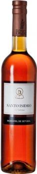 Вино Adega de Pegoes Moscatel de Setubal біле солодке 0.75 л 17% (5603016002096)