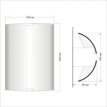 Світильник настінно-стельовий Декору Модерн Gold 1/2 (24192)