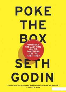 Poke the Box (934614)