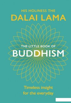 The Little Book Of Buddhism (935244)