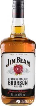 Виски Jim Beam White 4 года выдержки 1.5 л 40% (5010196091268)