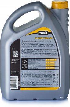 Моторна олива Yuko Classic 15W-40 5 л (4820070242133)