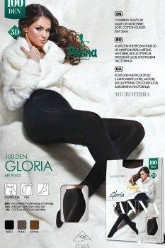 Колготки PANNA P1012 Gloria 100 Den Nero