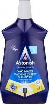 Суперконцентрированный шампунь для пылесосов с дезинфицирующим эффектом Astonish 1 л (5060060212022)