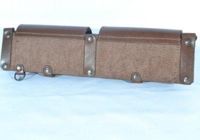 Патронташ на 24 патрона двухрядный кожа (5107/2)