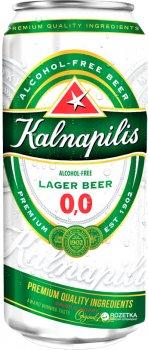 Упаковка пива Kalnapilis Non-Alco Classic белое фильтрованное безалкогольное 0% 0.5 л x 24 шт (4770477227540)