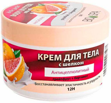 Крем для тела Belle Jardin Body Butter антицеллюлитный Грейпфрут и Бергамот 300 мл (5907582903567)