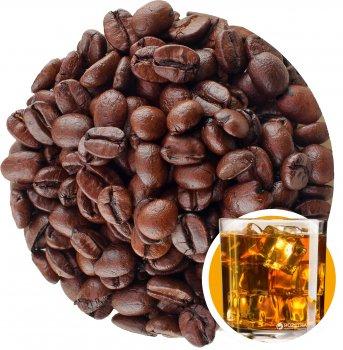 Кофе зерновой Кофейные Шедевры Кубинский Ром 500 г (4820097815198_4820097819400)
