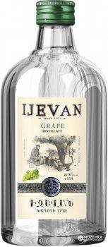 Водка Ijevan Виноград 0.25 л 50% (4850001036067)