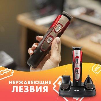 Професійна машинка тример бездротова для стрижки GM-592 Pro 10 в 1 (+ 1 гребінець) для волосся, бороди, носа, вух і вусів (L0427-0427)