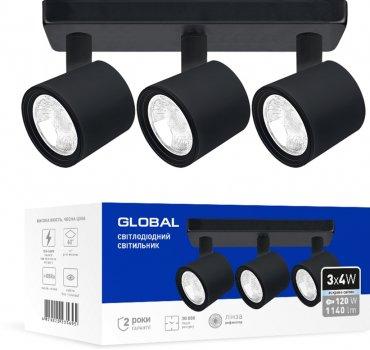 Світильник спотовий GLOBAL GSL-02S 12 Вт 4100 K чорний (3-GSL-21241-SB)