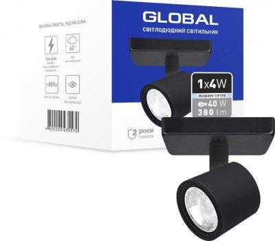 Світильник спотовий GLOBAL GSL-02S 4 Вт 4100 K чорний 1-GSL-20441-SB)