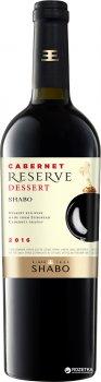 Вино Shabo Reserve Каберне десертне червоне 0.75 л 16% (4820070405651)