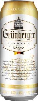Упаковка пива Grunberger светлое фильтрованное 5% 0.5 л x 24 банки (4770301231941_4770301230487)