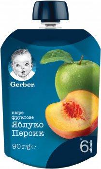Упаковка фруктового пюре Gerber Яблуко та персик з 6 місяців 90 г х 16 шт. (07613036345477)