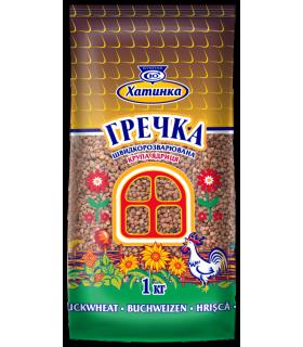 """Гречневая крупа 1кг ТМ""""Хатинка"""" (Чистая)"""