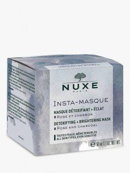 Инста-маска Nuxe Детокс 50 мл (3264680016011)