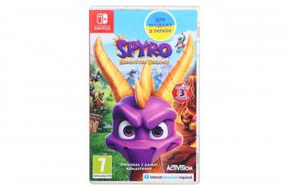 Игра Switch Spyro Reignited Trilogy (JN6388405EN)