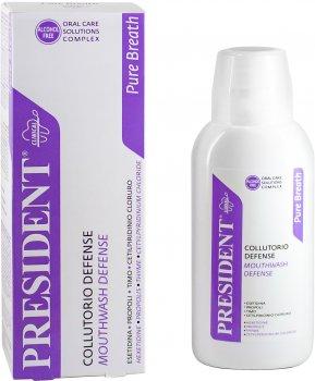 Ополаскиватель для полости рта President Clinical Defense 250 мл (8030009710121)