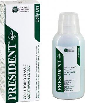 Ополаскиватель для полости рта President Clinical Classic 250 мл (8030009701501)
