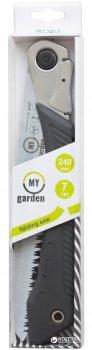 Ножовка садовая складная My Garden 240 мм (252-240-7)