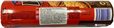 Печенье Bahlsen ХИТ какао 220 г (5901414203931)