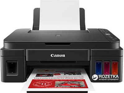 Canon PIXMA G3411 with Wi-Fi (2315C025)