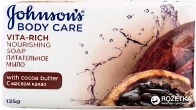 Питательное мыло Johnson's Body Care Vita Rich с масломкакао125 г (3574661298931)