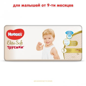 Трусики-підгузки Huggies Elite Soft Pants 5 (XL) 38 шт. (5029053547015)