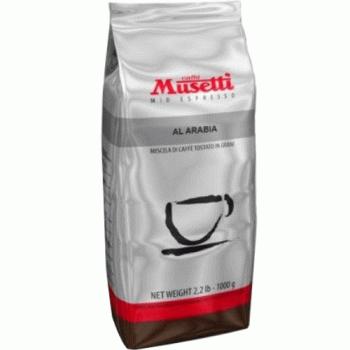 Кава Musetti Caffe Arabica 100% в зернах 1000 г