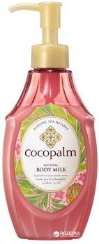 Молочко для тіла Saraya Cocopalm 250 мл (4987696565951)