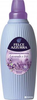 Смягчитель для тканей Felce Azzurra Lavander and Iris 2 л (8001280030468)