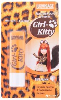 Бальзам для губ Luxvisage детский Girl-Kitty 3.9 г (4811329018364)
