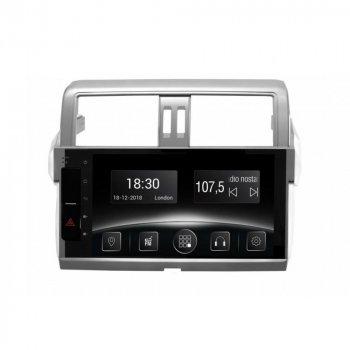 Штатная магнитола Gazer CM5510-J150HL Toyota Prado LC150 - HighLow level (27413)