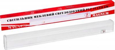 Світильник меблевий Magnum PLF 10 LED 8W 4000K (90010079)