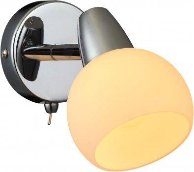 Світильник спотовий Altalusse INL-9333W-01 Chrome Е14 1x40 Вт